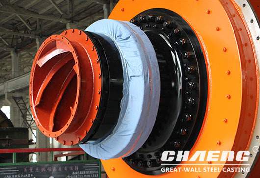 ball mill end