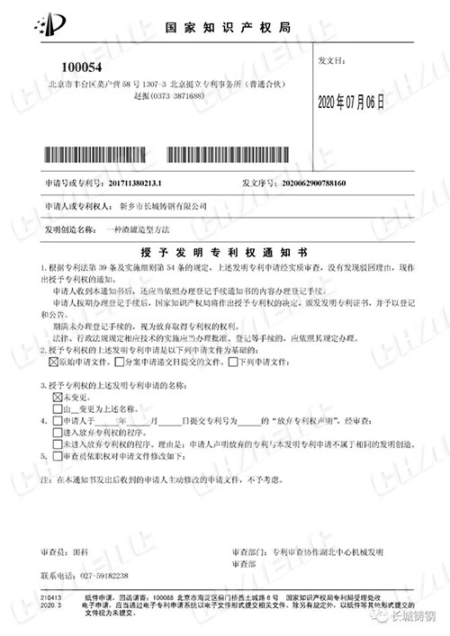 slag pot patent of CHAENG