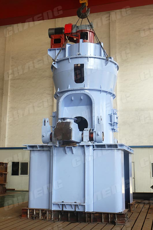 vertical mill for coal grinding