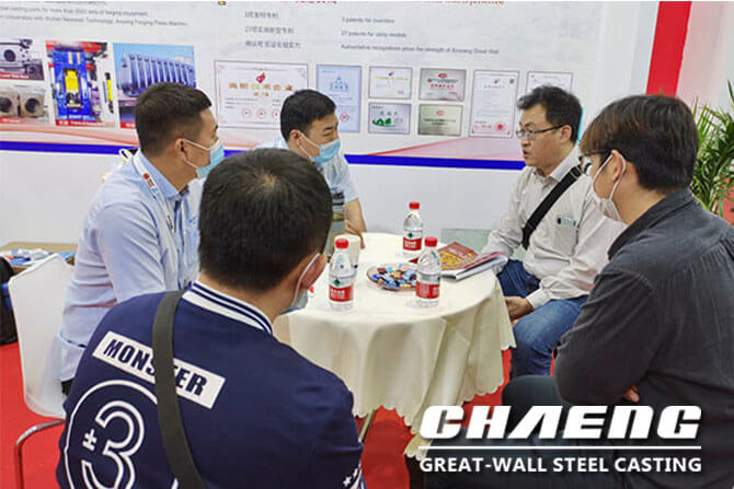 CHAENG in the foundry expo Metal China